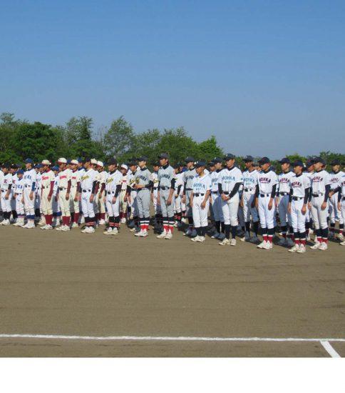 第18回 真岡ライオンズクラブ杯 真岡市内中学校野球大会